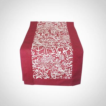 Picture of Calligraphy design table runner in burgundy