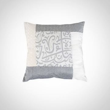 Picture of Patchwork calligraphy cushion in silver