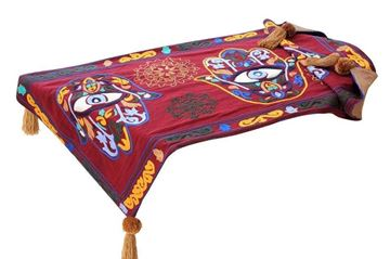 Picture of Burgundy Kaf Runner 180*70cm